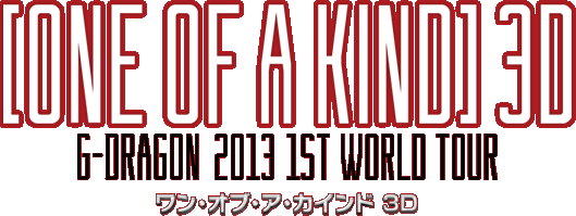 [ONE OF A KIND]3D G-DRAGON 2013 1st world tour